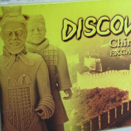 Excavación China Antigua